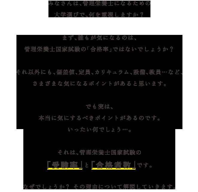 偏差 語 名古屋 値 大学 外国